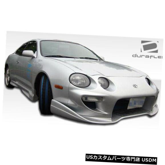 Spoiler 94-99トヨタセリカベイダーデュラフレックスフロントボディキットバンパー!!! 101502 94-99 Toyota Celica Vader Duraflex Front Body Kit Bumper!!! 101502