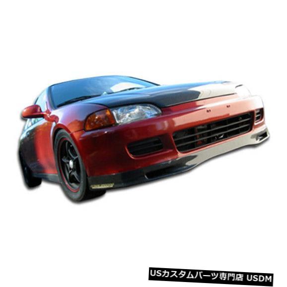 Spoiler 92-95ホンダシビック2DRスプーンスタイルカーボンファイバーフロントバンパーリップボディキット102728 92-95 Honda Civic 2DR Spoon Style Carbon Fiber Front Bumper Lip Body Kit 102728