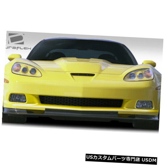 Spoiler 05-13シボレーコルベットZRエディションデュラフレックスフロントボディキットバンパー!!! 105766 05-13 Chevrolet Corvette ZR Edition Duraflex Front Body Kit Bumper!!! 105766