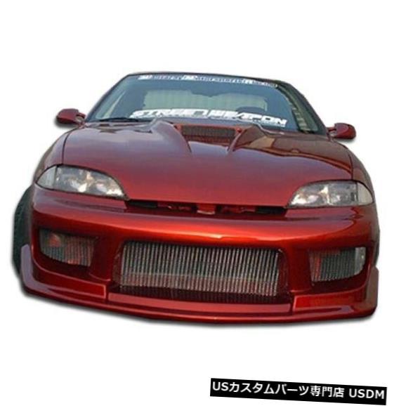 Spoiler 95-99シボレーキャバリエドリフターオーバーストックフロントボディキットバンパー!!! 101518 95-99 Chevrolet Cavalier Drifter Overstock Front Body Kit Bumper!!! 101518