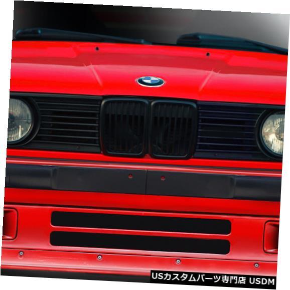 Spoiler 84-91 BMW 3シリーズTKO Duraflexフロントバンパーリップボディキット!!! 113223 84-91 BMW 3 Series TKO Duraflex Front Bumper Lip Body Kit!!! 113223