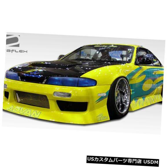 Spoiler 95-96は日産240SX Type U Duraflexフロントボディキットバンパーに適合!!! 104626 95-96 Fits Nissan 240SX Type U Duraflex Front Body Kit Bumper!!! 104626