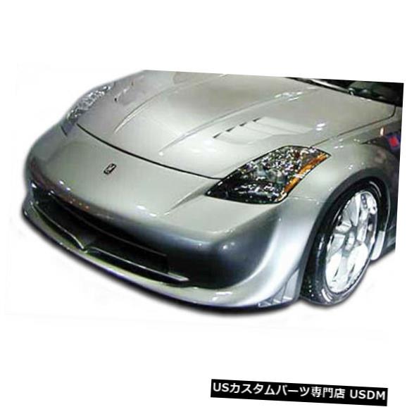 Spoiler 03-08日産350Zベイダー2デュラフレックスフロントボディキットバンパーに適合!!! 100509 03-08 Fits Nissan 350Z Vader 2 Duraflex Front Body Kit Bumper!!! 100509