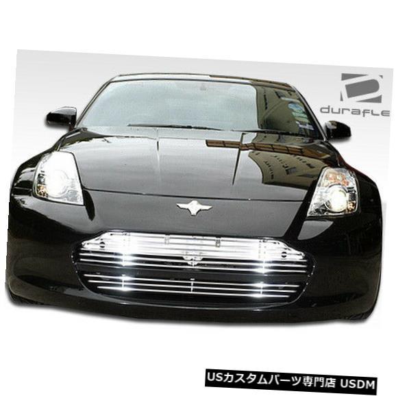 Spoiler 03-08日産350Z DB7 Duraflexフロントボディキットバンパーに適合!!! 105387 03-08 Fits Nissan 350Z DB7 Duraflex Front Body Kit Bumper!!! 105387