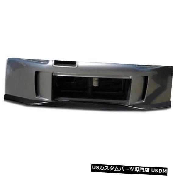 Spoiler 00-09ホンダS2000タイプJSカーボンファイバーフロントバンパーリップボディキット!!! 105218 00-09 Honda S2000 Type JS Carbon Fiber Front Bumper Lip Body Kit!!! 105218