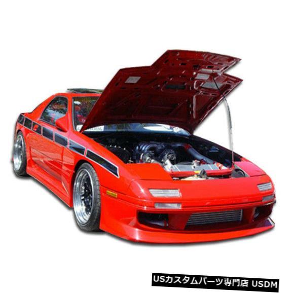 Spoiler 86-91マツダRX7 GP-1デュラフレックスフロントボディキットバンパー!!! 100725 86-91 Mazda RX7 GP-1 Duraflex Front Body Kit Bumper!!! 100725
