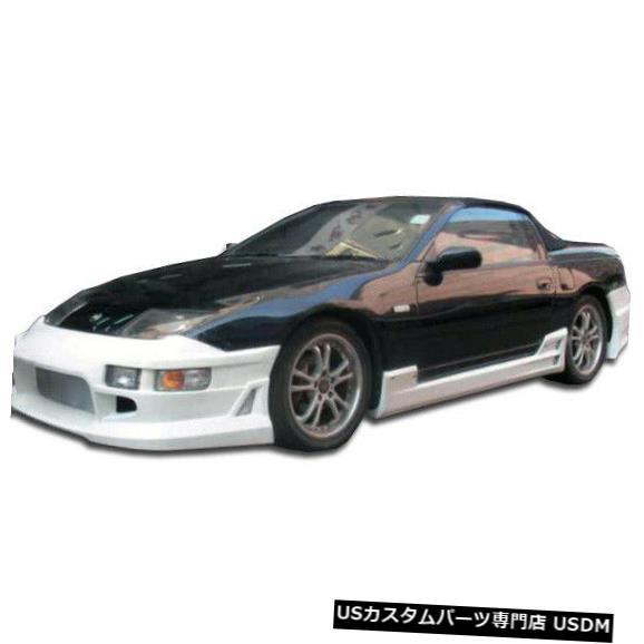 Spoiler 90-96は日産300ZX C-1 Duraflexフロントボディキットバンパーに適合!!! 104687 90-96 Fits Nissan 300ZX C-1 Duraflex Front Body Kit Bumper!!! 104687