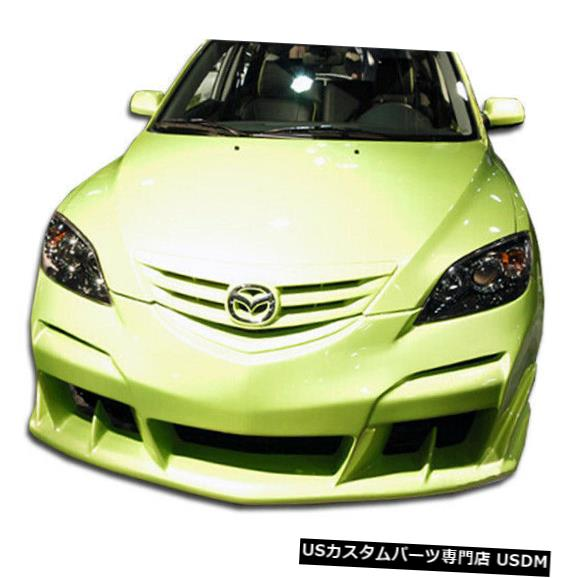 Spoiler 04-09マツダマツダ3 HBレイヴンデュラフレックスフロントボディキットバンパー!!! 100566 04-09 Mazda Mazda 3 HB Raven Duraflex Front Body Kit Bumper!!! 100566