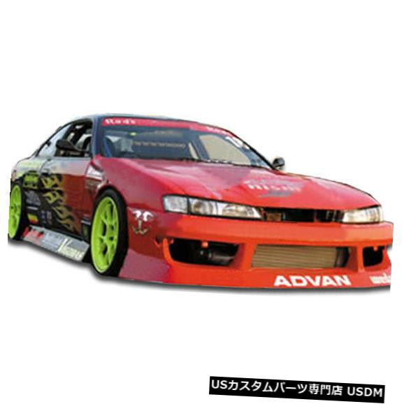 Spoiler 97-98は日産240SX V-Speed Duraflexフロントボディキットバンパーに適合!!! 101901 97-98 Fits Nissan 240SX V-Speed Duraflex Front Body Kit Bumper!!! 101901
