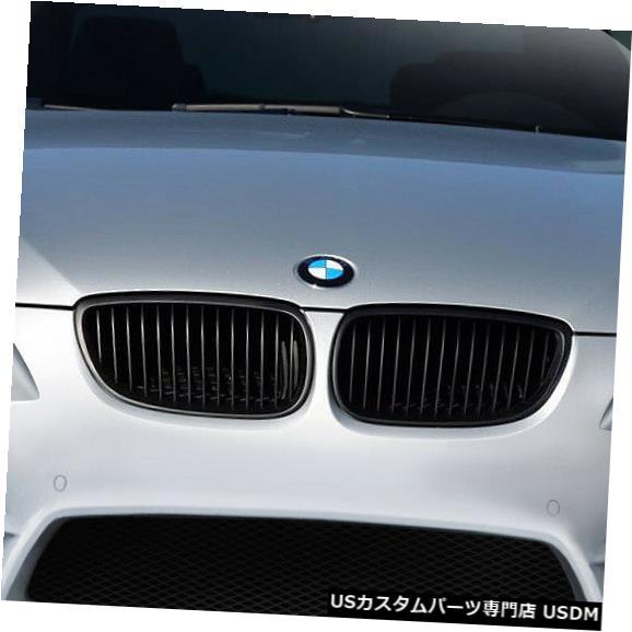 Spoiler 07-10 BMW 3シリーズM4ルックDuraflexフロントボディキットバンパー!!! 112632 07-10 BMW 3 Series M4 Look Duraflex Front Body Kit Bumper!!! 112632