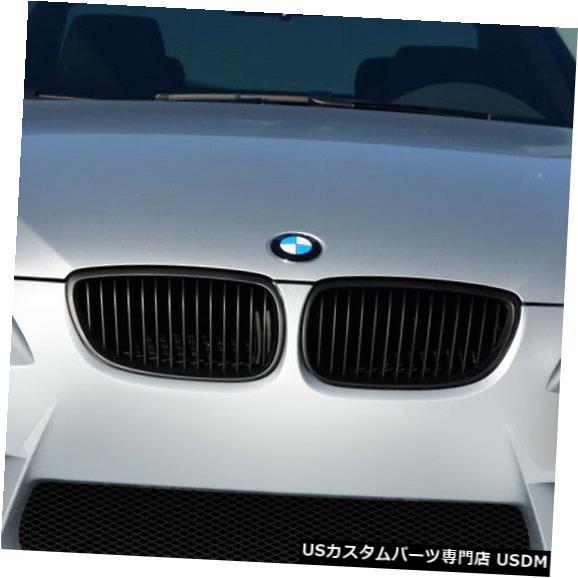 Spoiler 07-10 BMW 3シリーズ1MルックDuraflexフロントボディキットバンパー!!! 109529 07-10 BMW 3 Series 1M Look Duraflex Front Body Kit Bumper!!! 109529