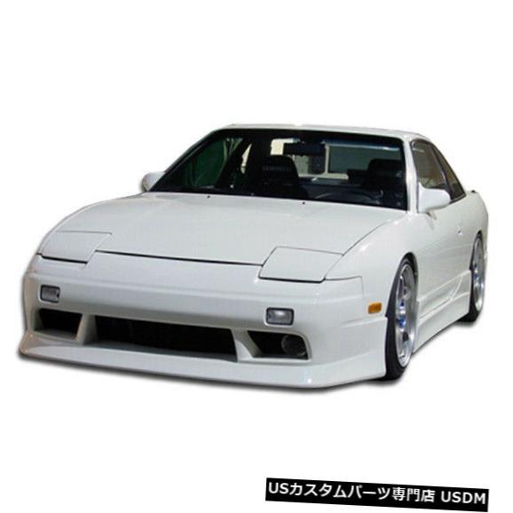 当店在庫してます! Spoiler 89-94は日産240SX V-Speed Duraflexフロントボディキットバンパーに適合!!! Kit 100886 100886 V-Speed 89-94 Fits Nissan 240SX V-Speed Duraflex Front Body Kit Bumper!!! 100886, 釣人館ますだ:73009bda --- online-cv.site