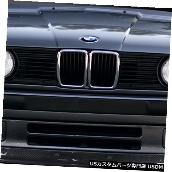 Spoiler 84-91 BMW 3シリーズTKO DriTechカーボンファイバーフロントバンパーリップボディキット!!! 113224 84-91 BMW 3 Series TKO DriTech Carbon Fiber Front Bumper Lip Body Kit!!! 113224