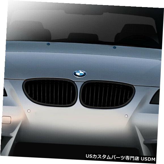 Spoiler 04-10 BMW 5シリーズ1MルックDuraflexフロントボディキットバンパー!!! 109300 04-10 BMW 5 Series 1M Look Duraflex Front Body Kit Bumper!!! 109300