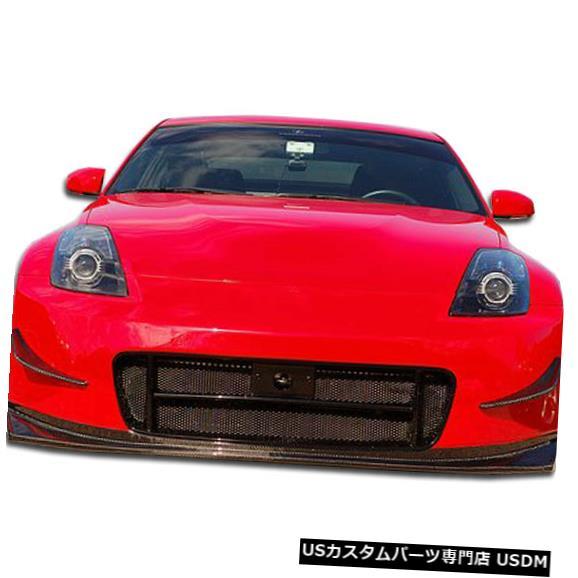 Spoiler 03-08日産350Z N-2 Duraflexフロントボディキットバンパーに適合!!! 104988 03-08 Fits Nissan 350Z N-2 Duraflex Front Body Kit Bumper!!! 104988