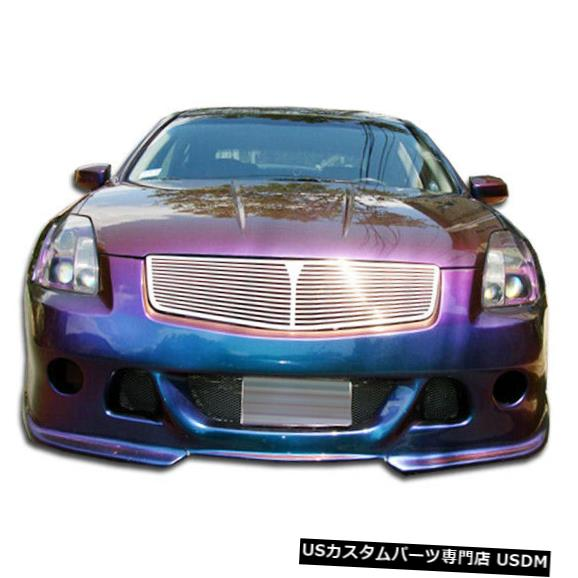 Spoiler 04-06日産マキシマVIP Duraflexフロントボディキットバンパーに適合!!! 100592 04-06 Fits Nissan Maxima VIP Duraflex Front Body Kit Bumper!!! 100592