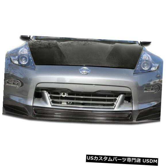 Spoiler 09-12日産370Z SL-Rカーボンファイバーフロントバンパーリップボディキット105737に適合 09-12 Fits Nissan 370Z SL-R Carbon Fiber Front Bumper Lip Body Kit 105737