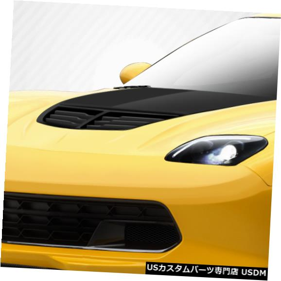 Spoiler 97-04コルベットスティングレイZ DriTechカーボンファイバーフロントバンパーリップボディキット! 113162 97-04 Corvette Stingray Z DriTech Carbon Fiber Front Bumper Lip Body Kit! 113162