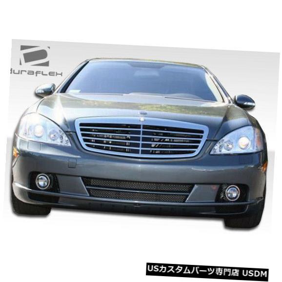 Spoiler 07-09メルセデスSクラスLR-Sデュラフレックスフロントボディキットバンパー!!! 104287 07-09 Mercedes S Class LR-S Duraflex Front Body Kit Bumper!!! 104287