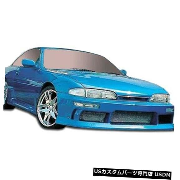 Spoiler 95-96は日産240SX M-1 Duraflexフロントボディキットバンパーに適合!!! 101637 95-96 Fits Nissan 240SX M-1 Duraflex Front Body Kit Bumper!!! 101637