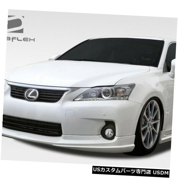 Spoiler 11-13 Lexus CT 200H TM-S Duraflexフロントバンパーリップボディキット!!! 108426 11-13 Lexus CT 200H TM-S Duraflex Front Bumper Lip Body Kit!!! 108426