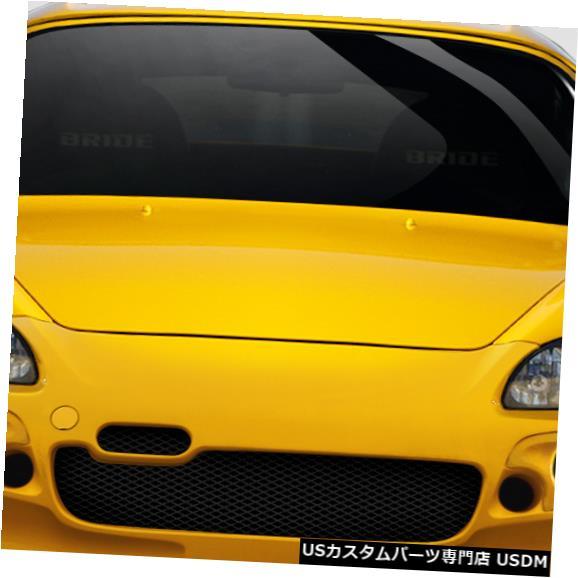 Spoiler 00-09ホンダS2000 SP-Nデュラフレックスフロントボディキットバンパー!!! 109663 00-09 Honda S2000 SP-N Duraflex Front Body Kit Bumper!!! 109663
