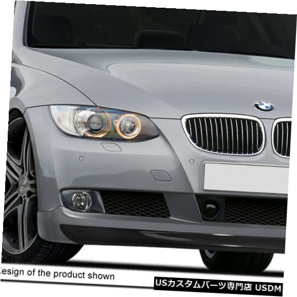 Spoiler 07-10 BMW 3シリーズ2DR AF-1オーバーストックフロントバンパーアドオンボディキット107377 07-10 BMW 3 Series 2DR AF-1 Overstock Front Bumper Add On Body Kit 107377