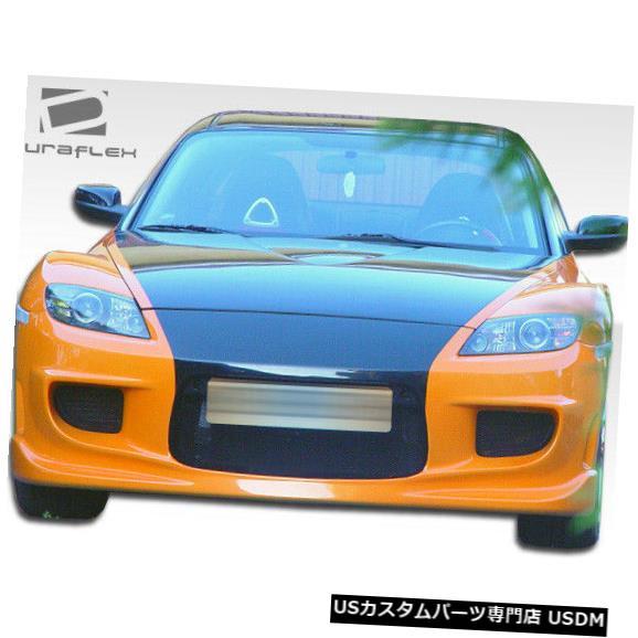 Spoiler 04-08マツダRX8 I-Spec Duraflexフロントボディキットバンパー!!! 104474 04-08 Mazda RX8 I-Spec Duraflex Front Body Kit Bumper!!! 104474