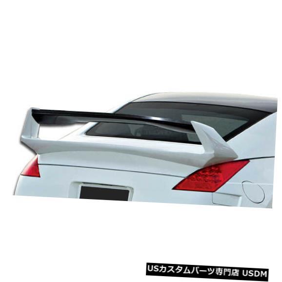 Fenders 03-09日産350Z 2DR AM-S Duraflexボディキットに適合-ウィング/スポイル er !!! 107230 03-09 Fits Nissan 350Z 2DR AM-S Duraflex Body Kit-Wing/Spoiler!!! 107230