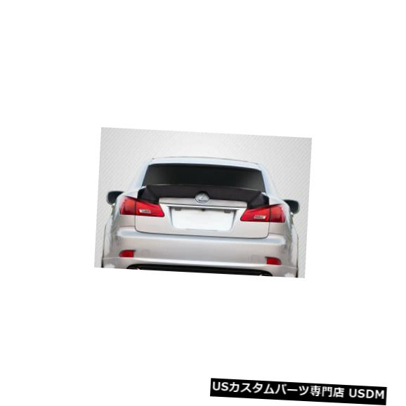Fenders 06-13 Lexus IS MSRカーボンファイバークリエーションボディキットに適合-ウィング/スポイル er !!! 115286 06-13 Fits Lexus IS MSR Carbon Fiber Creations Body Kit-Wing/Spoiler!!! 115286