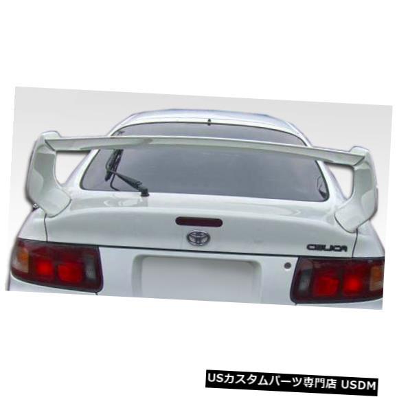Fenders 94-99トヨタセリカHB TD3000デュラフレックスボディキット-ウィング/スポイル er !!! 107280 94-99 Toyota Celica HB TD3000 Duraflex Body Kit-Wing/Spoiler!!! 107280