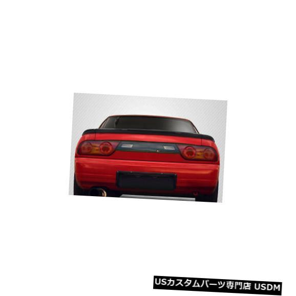 Fenders 89-94は日産240SX HB GP1カーボンファイバーボディキットに適合-ウィング/スポイル er !!! 115255 89-94 Fits Nissan 240SX HB GP1 Carbon Fiber Body Kit-Wing/Spoiler!!! 115255