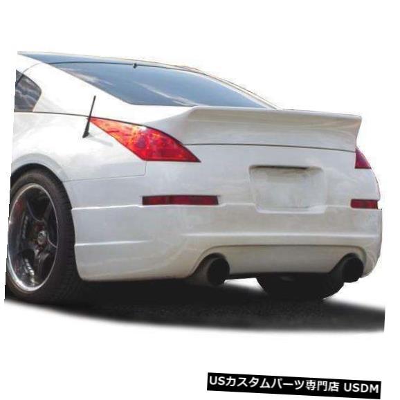 Fenders 03-08日産350ZダックビルスタイルKBDウレタンボディキットに適合-ウィング/スポイル er 37-6043 03-08 Fits Nissan 350Z Duckbill Style KBD Urethane Body Kit-Wing/Spoiler 37-6043