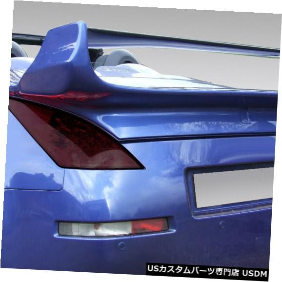 Fenders 03-08 Nissan 350Z Convertible Vader 3 Duraflex Body Kit-Wing / Spoil er 109082に適合 03-08 Fits Nissan 350Z Convertible Vader 3 Duraflex Body Kit-Wing/Spoiler 109082