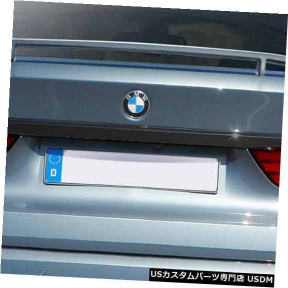 Fenders 10-16 BMW 5シリーズAF-1オーバーストック(GFK)ボディキット-ウィング/スポイル er !!! 109118 10-16 BMW 5 Series AF-1 Overstock (GFK) Body Kit-Wing/Spoiler!!! 109118