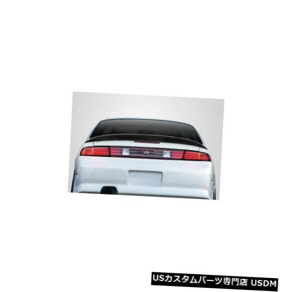 Fenders 95-98は日産240SXスーパークールカーボンファイバーボディキットに適合-ウィング/スポイル er !!! 115562 95-98 Fits Nissan 240SX Supercool Carbon Fiber Body Kit-Wing/Spoiler!!! 115562