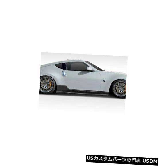 Side Skirts Body Kit 09-19日産370Z SL-R Duraflexサイドスカートボディキットに適合!!! 114588 09-19 Fits Nissan 370Z SL-R Duraflex Side Skirts Body Kit!!! 114588