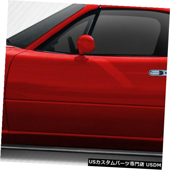 Side Skirts Body Kit 90-97マツダミアータプロガレージカーボンファイバーサイドスカートスプリッターボディキット!! 115452 90-97 Mazda Miata Pro Garage Carbon Fiber Side Skirt Splitters Body Kit!! 115452