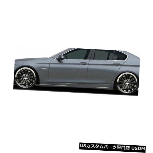 Side Skirts Body Kit 11-16 BMW 5シリーズAF-3エアロ機能(PUR)サイドスカートボディキット!!! 108604 11-16 BMW 5 Series AF-3 Aero Function (PUR) Side Skirts Body Kit!!! 108604