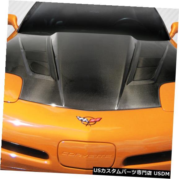 ボンネット 97-04シボレーコルベットHデザインDriTechカーボンファイバーボディキット-フード!!! 112922 97-04 Chevrolet Corvette H Design DriTech Carbon Fiber Body Kit- Hood!!! 112922