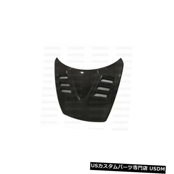 ボンネット 04-08マツダRX8 TSスタイルセイボンカーボンファイバーボディキット-フード!!! HD0405MZRX8-TS 04-08 Mazda RX8 TS-Style Seibon Carbon Fiber Body Kit- Hood!!! HD0405MZRX8-TS