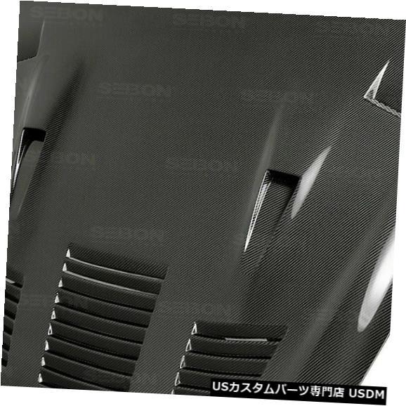 ボンネット 17-19日産GTR GTIIセイボンカーボンファイバーボディキットに適合-フード!!! HD17NSGTR-GTII 17-19 Fits Nissan GTR GTII Seibon Carbon Fiber Body Kit- Hood!!! HD17NSGTR-GTII