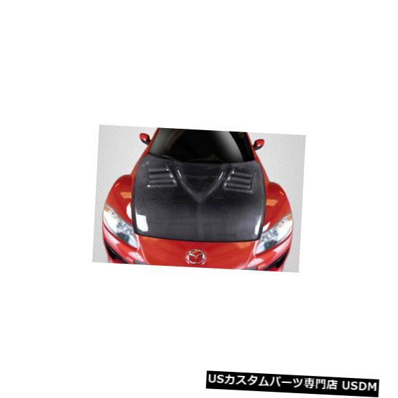 ボンネット 04-08マツダRX8ベイダーカーボンファイバークリエーションズボディキット-フード!!! 115453 04-08 Mazda RX8 Vader Carbon Fiber Creations Body Kit- Hood!!! 115453
