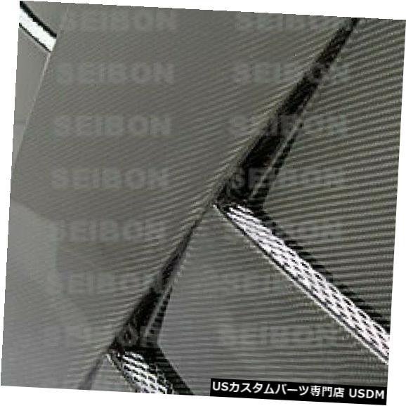 ボンネット 93-98トヨタスープラTSスタイルセイボンカーボンファイバーボディキット-フード!!! HD9398TYSUP-TS 93-98 Toyota Supra TS-Style Seibon Carbon Fiber Body Kit- Hood!!! HD9398TYSUP-TS
