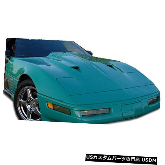 ボンネット 84-96シボレーコルベットツインターボデュラフレックスボディキット-フード!!! 103444 84-96 Chevrolet Corvette Twin Turbo Duraflex Body Kit- Hood!!! 103444
