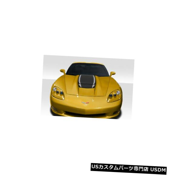 ボンネット 05-13シボレーコルベットC6 ZR1 V2デュラフレックスボディキット-フード!!! 115347 05-13 Chevrolet Corvette C6 ZR1 V2 Duraflex Body Kit- Hood!!! 115347