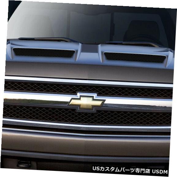 ボンネット 07-13シボレーシルバラードCV-Xデュラフレックスボディキット-フード!!! 109254 07-13 Chevrolet Silverado CV-X Duraflex Body Kit- Hood!!! 109254