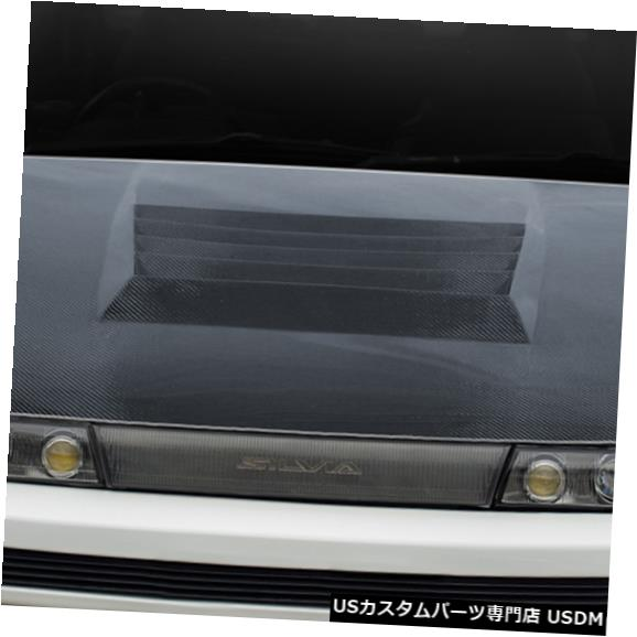 ボンネット 89-94は日産S13シルビアD-1カーボンクリエーションボディキットに適合-フード!!! 113636 89-94 Fits Nissan S13 Silvia D-1 Carbon Creations Body Kit- Hood!!! 113636