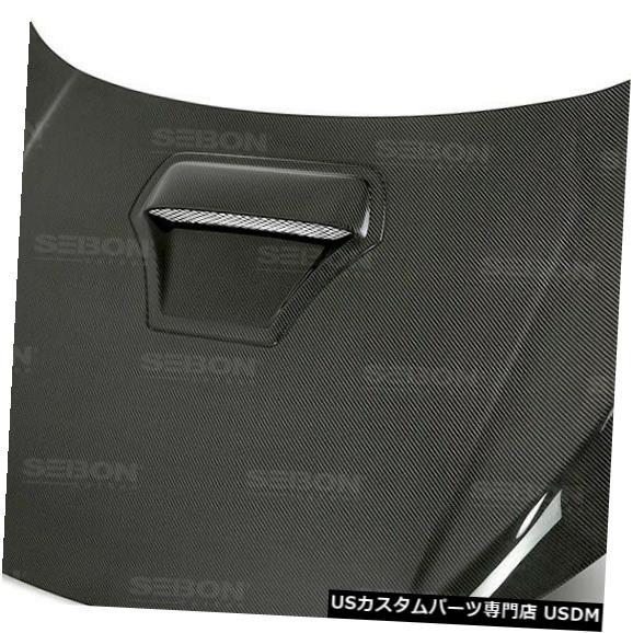 ボンネット 16-19ホンダシビックTRスタイルセイボンカーボンファイバーボディキット-フード!!! HD16HDCV-TR 16-19 Honda Civic TR-Style Seibon Carbon Fiber Body Kit- Hood!!! HD16HDCV-TR