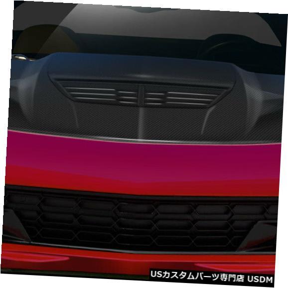ボンネット 97-04シボレーコルベットスティングレイZ DriTechカーボンファイバーボディキット-フード!! 113152 97-04 Chevrolet Corvette Stingray Z DriTech Carbon Fiber Body Kit- Hood!! 113152